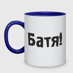 Батя - интернет магазин Futbolkaa.ru