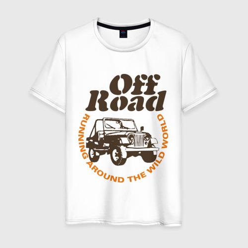 Мужская футболка хлопок Off road