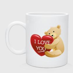 Медведь с сердцем (2)