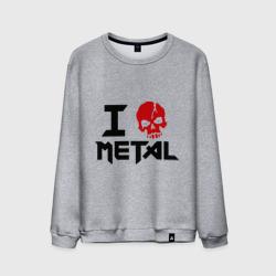 Я люблю металл