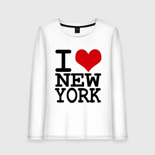 Женский лонгслив хлопок I love New York (NY)