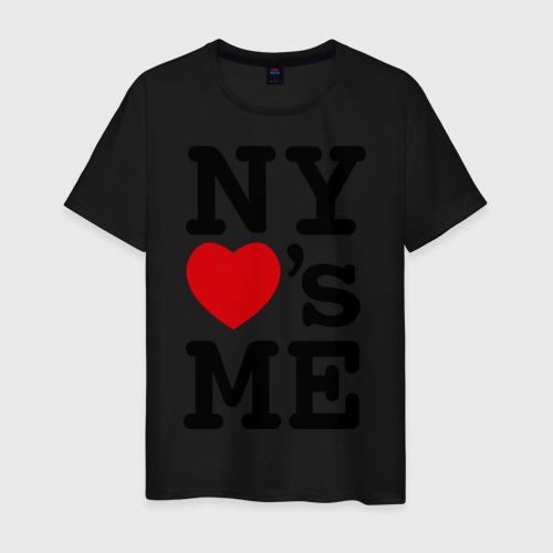 NY loves me