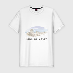 Tour of Egypt