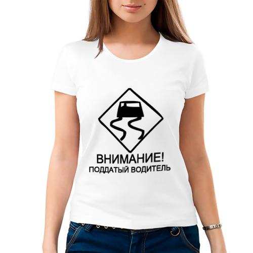 Женская футболка хлопок  Фото 03, Внимание! Поддатый водитель