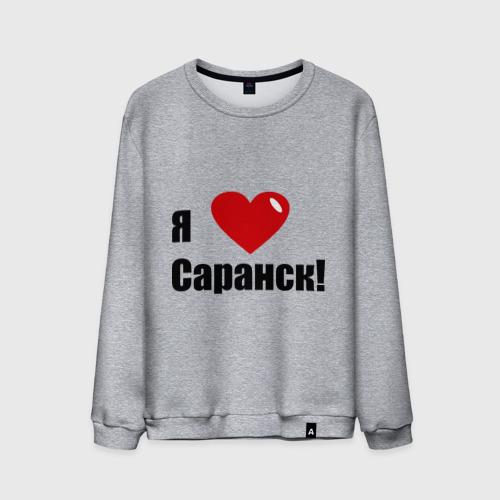 Я Люблю Саранск!