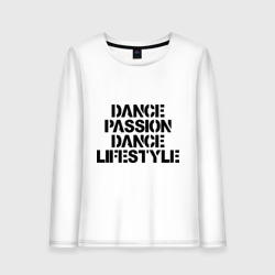 Dance Passion Dance Lifestyle