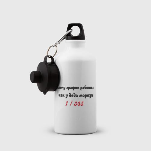 Бутылка спортивная  Фото 03, Хочу график как у деда мороза