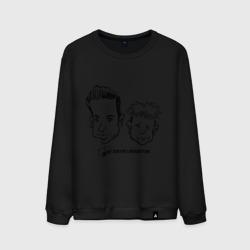 Depeche Mode - Dave & Martin