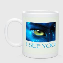 Avatar I See You