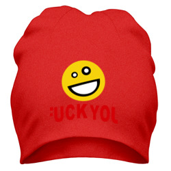 Fuck you с улыбкой