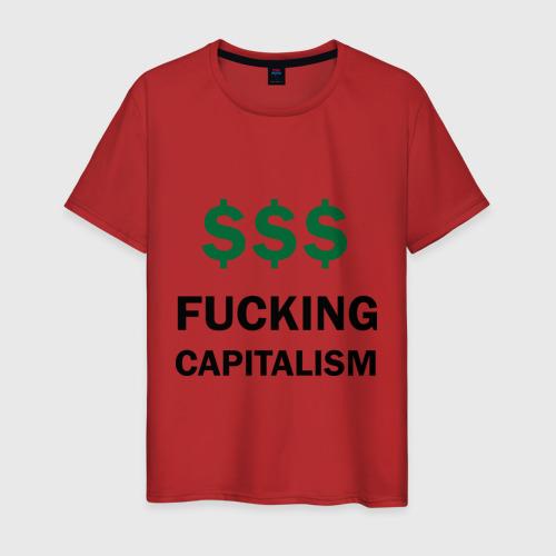 Fucking Capitalism
