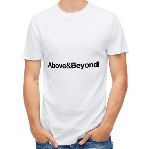 Мужская футболка полусинтетическая  Фото 01, Above Beyond