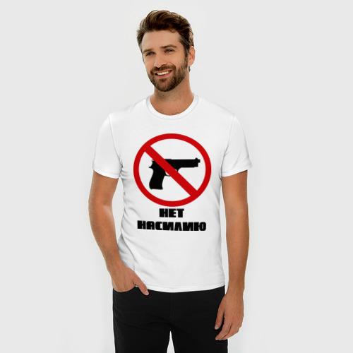 Мужская футболка премиум  Фото 03, Нет насилию