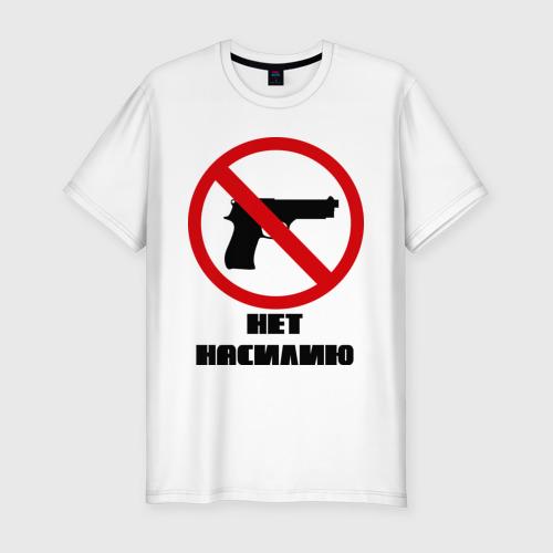 Мужская футболка премиум Нет насилию Фото 01