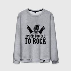 Никогда не стар для рока