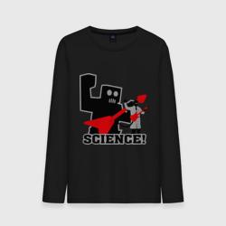 Наука