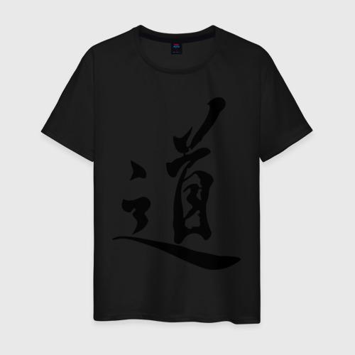 Мужская футболка хлопок Иероглиф Дао Фото 01