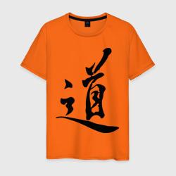 Иероглиф Дао