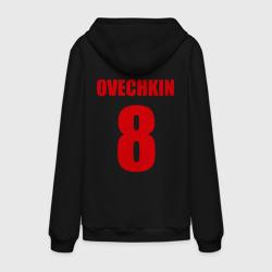 Washington Capitals Ovechkin 8