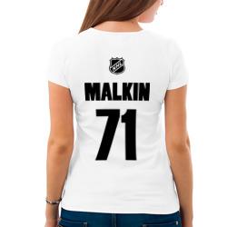 Pittsburgh Penguins Malkin 71