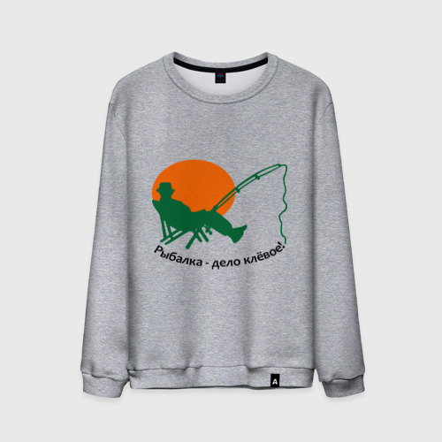 Рыбалка - клёвое дело!