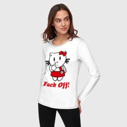 Fuck off (3)