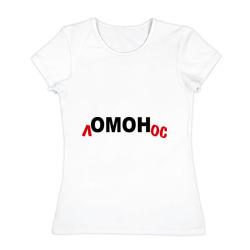 Ломонос