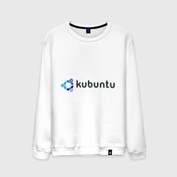 Кubuntu