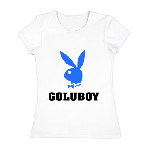 Goluboy