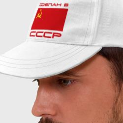 Сделан в СССР - интернет магазин Futbolkaa.ru