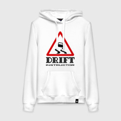 Drift instructor