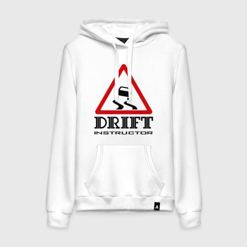 Drift instructor