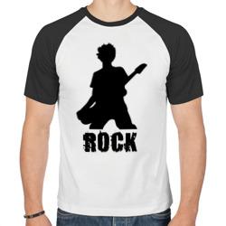 Rock (5)