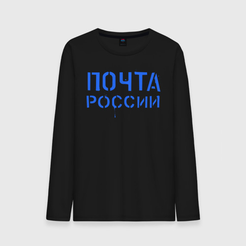 Купить Майку В Щёлково