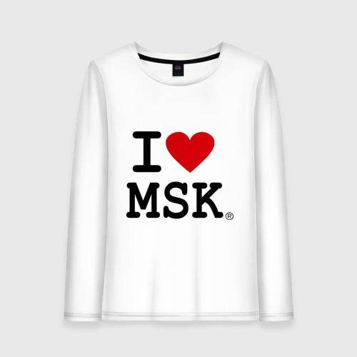 Женский лонгслив хлопок I love MSK (Moscow)