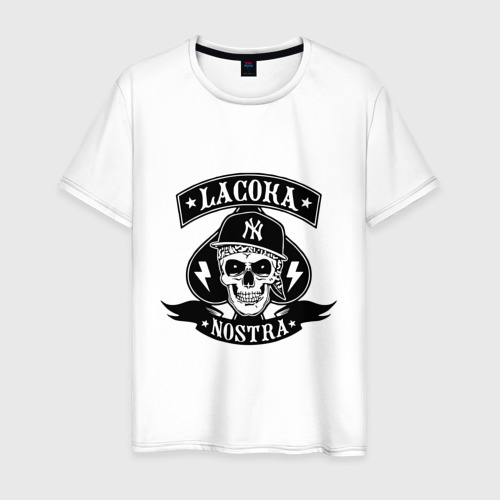 Мужская футболка хлопок Lacoca nostra
