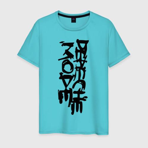 Depeche Mode краской