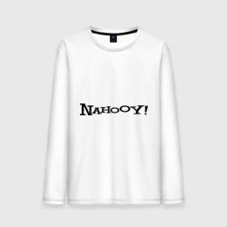 Nahooy!