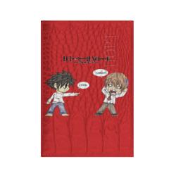 Death Note.Kira VS L