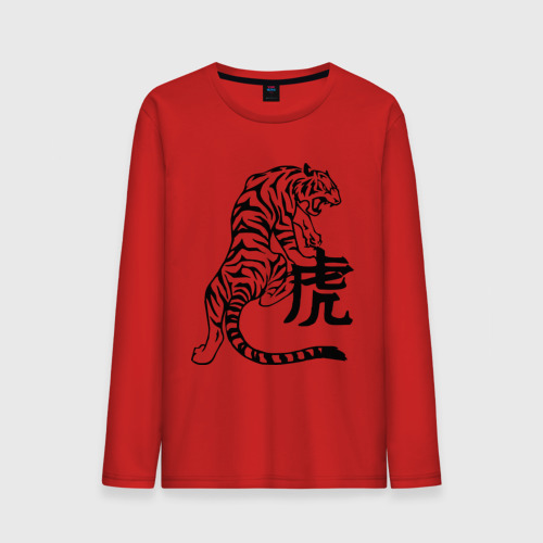 Тигр (6)
