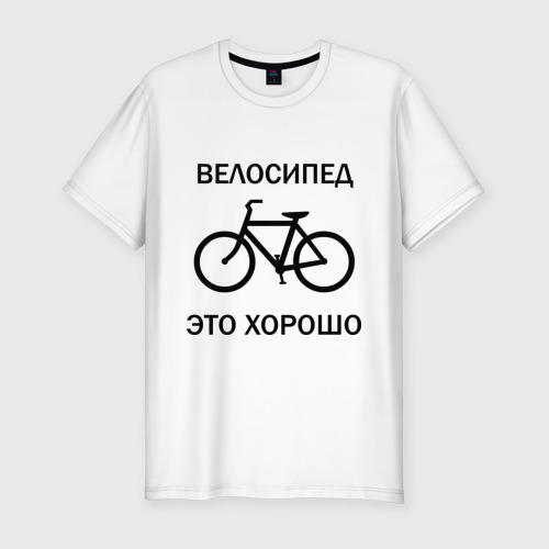 Мужская футболка премиум  Фото 01, Велосипед это хорошо