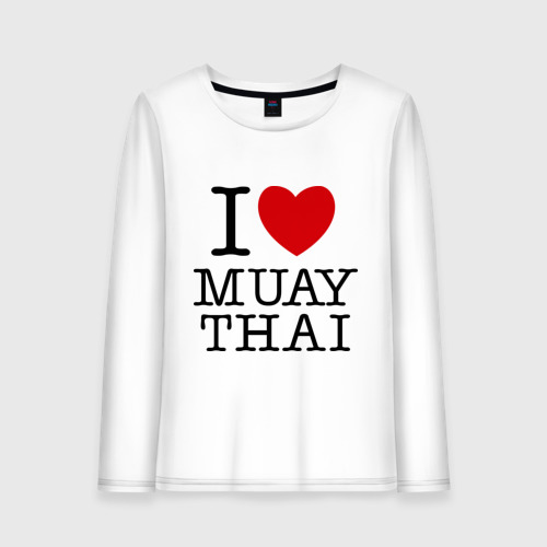 Женский лонгслив хлопок I love Muay Thai