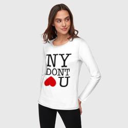 NY dont love you