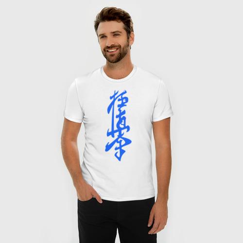 Мужская футболка премиум  Фото 03, Киокушинкай