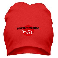 HondaDromBanda (2)