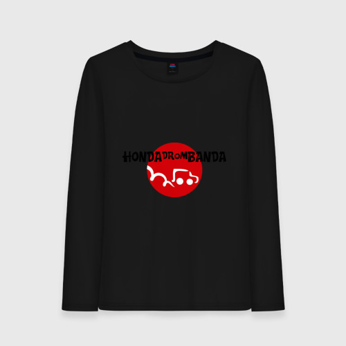 Женский лонгслив хлопок HondaDromBanda (2)