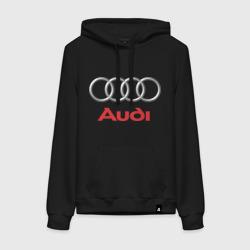 Audi (2)