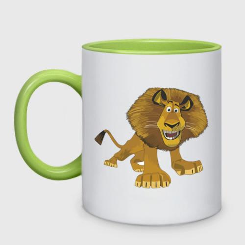 Madagaskar (1)
