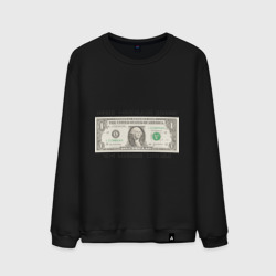 Лучше маленький доллар