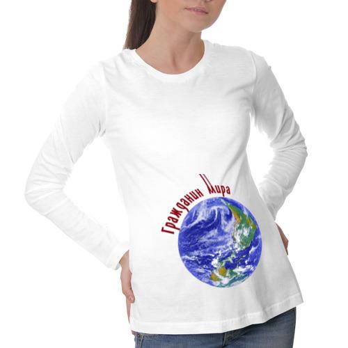 Лонгслив для беременных хлопок Гражданин мира